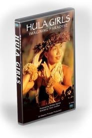 Hula Girls: Imagining Paradise