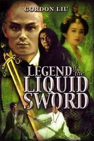 Imagen Legend Of The Liquid Sword