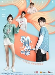 I can't Hug You streaming vf poster