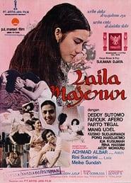 Laila Majenun 1975