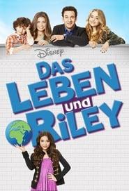 Das Leben und Riley 2014