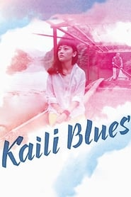 Kaili Blues (2016) 1080P 720P 420P Full Movie Download