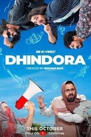 Dhindora 2021