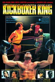 Kickboxer King 1991