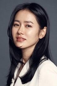 Son Ye-jin