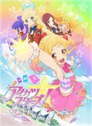 Aikatsu Stars!: Season 1