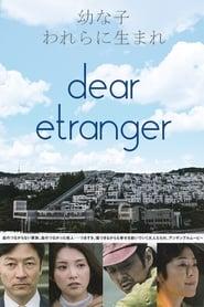 Imagen Dear Etranger