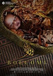 مشاهدة فيلم Boluomi مترجم