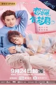 Poisoned Love (2020)
