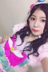 Miho Amane