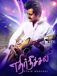Ethir Neechal (Hindi Dubbed)