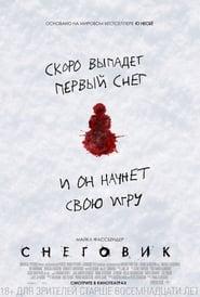 Снеговик - смотреть фильмы онлайн HD