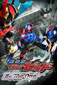 Poster Kamen Rider Build the Movie: Be The One