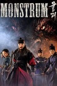 Poster Monstrum