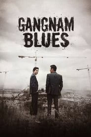 Gangnam Blues (2015)