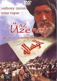 Az üzenet online magyarul videa előzetes hd dvd 1976
