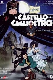 Lupin III: Il Castello di Cagliostro