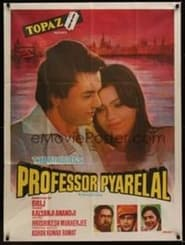 Professor Pyarelal 1981