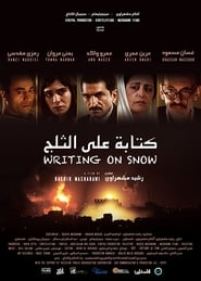 Writing on Snow