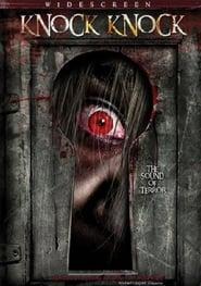 Knock Knock (2008)