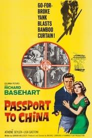 Visa to Canton (1960)