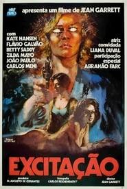 Excitation (1977)