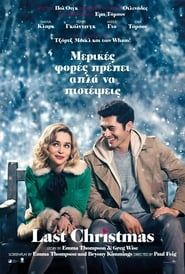 Last Christmas (2019) online ελληνικοί υπότιτλοι