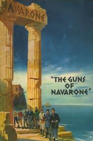 The Guns of Navarone