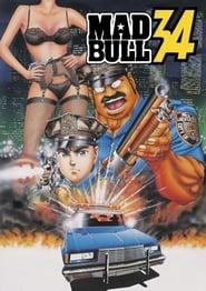 マッド★ブル34 1990