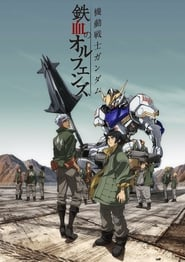 Mobile Suit Gundam: Iron-Blooded Orphans Season 1 Episode 6