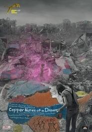 مشاهدة فيلم Copper Notes of a Dream مترجم