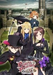Princess Principal Crown Handler: Chapter 1 (2021)