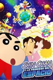 Shin Chan y La Princesa del Espacio 2012