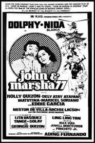 John and Marsha '77 1977