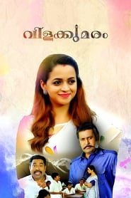 Vilakkumaram (2017) DVDRip Malayalam Full Movie Watch Online Free