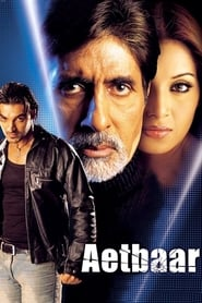 Aetbaar 2004 Hindi Movie AMZN WebRip 400mb 480p 1.2GB 720p 4GB 12GB 1080p