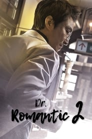 Dr. Romantic Season 2 Episode 12