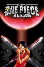 One Piece, film 5 : La Malédiction de l'épée sacrée