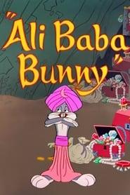 Ali Baba Bunny (1957)