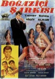 Boğaziçi Şarkısı 1966