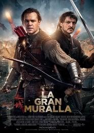 La gran muralla (2016)