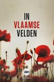 In Vlaamse velden (2014) In Flanders Fields