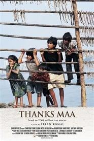 مترجم أونلاين و تحميل Thanks Maa 2010 مشاهدة فيلم