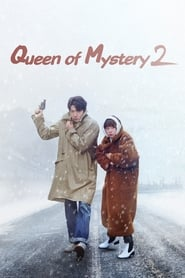 Queen of Mystery streaming vf poster