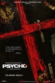 مشاهدة فيلم Psycho 2021 مترجم أون لاين بجودة عالية
