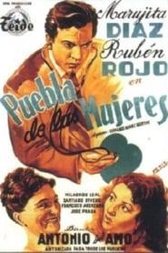 Puebla de las mujeres 1953