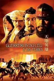 Guerreiros do Céu e da Terra Torrent (2003)