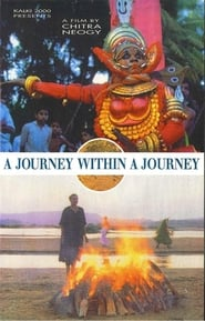A Journey Within A Journey 1996