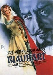 Barbe-Bleue (1951)