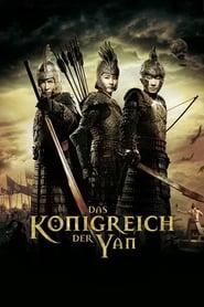 Das Königreich der Yan 2008